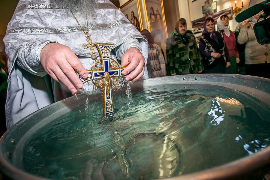 Освятить квартиру святой водой в домашних условиях 852